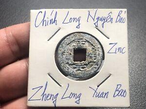 Annam Ancient Coins Zheng Long Yuan Bao zinc Chua Nguyen Dynasty_LDP Shop.