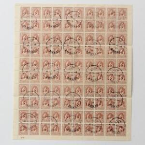 Jordan 1942 Sc#199 UNWMK 1946 Post marked Full Sheet CTO no Gum