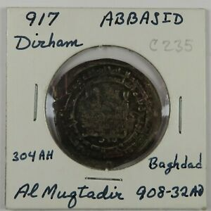 C235 Abbasid, AR Dirham of Al-Muqtadir, 917AD, Bagdad Mint D