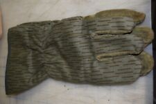 GERMAN MILITARY RAIN CAMO PATTERN TRIGGER Gloves   NEW
