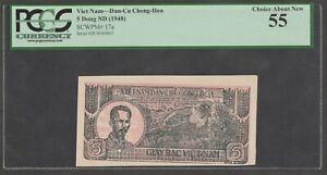 ERROR MISCUT on PCGS SLAB GRADED VIETNAM PICK 17a of 1948 HO CHI MINH's PRINT