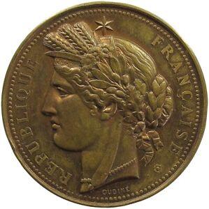 FRANCE MEDAL 1878 EXPOSITION PARIS 51MM 57.5G #p60 695