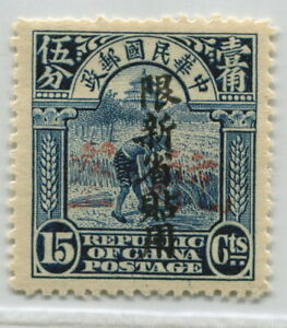 China Sinkiang hand ovpt airmail on 15c junk MLH  Key value ; VF and scarce.
