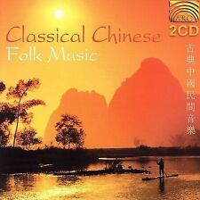 Classical Chinese Folk Music, New Music