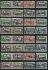 Falkland Islands KGVI 1944 Separate Islands 4 Complete sets mint o.g.