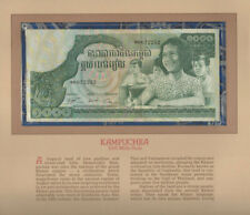 Strong-Willed Cambodia 100 Riels 2001 Pick # 53 Unc. Coins & Paper Money Cambodia