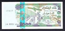 Algeria 2000 Dinars 2011 UNC P. 144, Banknote, Uncirculated