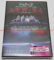 New Wagakki Band Dai Shinnenkai 2019 2 DVD Japan F/S AVBD-92793 4988064927937