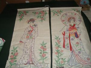 2 Vtg Lot Japan Geisha Ladies Hand Embroidery Dowel Wallhangings Lovely Work #EB