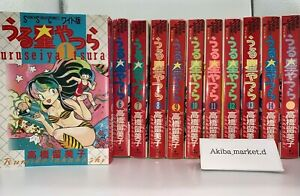 Urusei Yatsura 【Japanese language】 Vol.1-15 wide complete Set  Manga comics