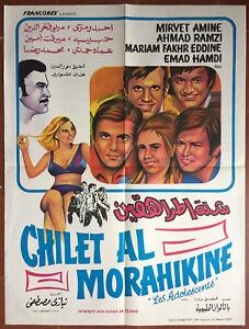 Poster Film Egyptian The Teens Egypt Mirvet Amino Ahmad Ramzi 60x80cm