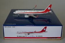 Panda Models PM-B-8949 Airbus A320-271N neo Sichuan Airlines B-8949 1:400 scale