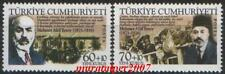 TURKEY 2006, 70TH ANNIVERSARY OF MEHMET AKIF ERSOY'S DEATH MNH