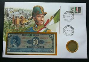 Mexico Independence 1997 FDC (banknote coin cover) *3 in 1 *rare