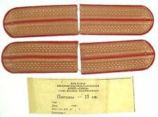 Russian 1989 Ceremonial shoulder straps Epaulets New NOS 4 Pieces Nr 7311