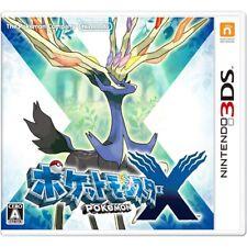 USED 3DS Pokemon X