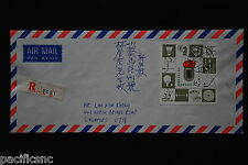 China PRC J43 4th National Games S/S on cover - Registered to Singapore