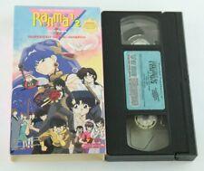 Ranma 1/2 OAV Series Desperately Seeking Shampoo VHS Japanese Animation English