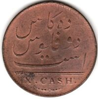1808 British India 10 Cash Coin | Pennies2Pounds
