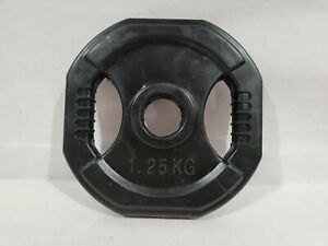Rubber Coated Weight Plate 1.25 kg