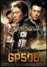 "KOREAN MOVIE ""The Guard Post"" DVD/ENG SUBTITLE/REGION 3/ KOREAN FILM"