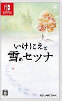 New Nintendo Switch IKENIE TO YUKI NO SETSUNA Square Enix JAPAN IMPORT OFFICIAL
