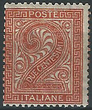 1863-65 Italia Regno VE II 2c. tir. Torino SL (MNH) Cat. Sass. n. T15b € 50,00