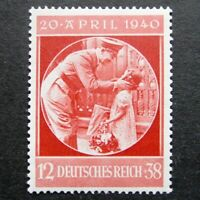 Germany Nazi 1940 Stamp MNH Child Greeting 51st birthday of Adolf Hitler WWII Th