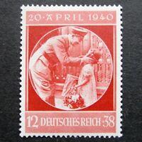 Germany Nazi 1940 Stamp MNH Child Greeting 51st birthday of Adolf Hitler WWII Th
