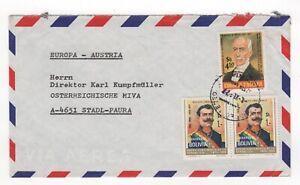 1977 BOLIVIA Air Mail Cover SAN IGNACIO DEL VELASCO to STADL-PAURA AUSTRIA Pair