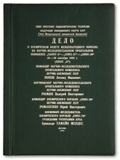 OFFICIAL SOVIET-CUBAN SALYUT-6 - SOYUZ-37- SOYUZ-38 RECORDS FILE, 1981