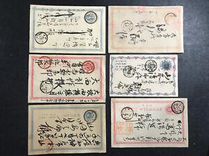 Lot Of 6 Japan Old Post Cards, Nice Postmarks, China ? Korea ?