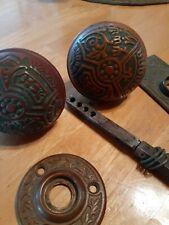Antique Eastlake Decorative Brass Door Knob Set dated Spindel 1884 Back Plates