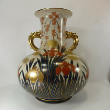 Very Large Japanese Meiji Period Satsuma Dragon Handle Floral Vase