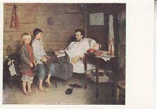 Post Card - Russian Painting (5) / русской живописи