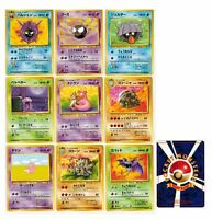 Pokemon TCG Fossil Lotto 9 Cards Japan Shellder Gastly