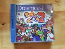 SEGA Dreamcast Spiel - Power Stone 2 in OVP