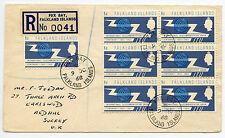 FALKLAND ISLANDS FOX BAY REGISTERED ITU BLOCK FRANKING to REDHILL GB 7d 1968