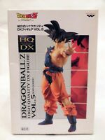 Dragon Ball Z DBZ HQDX High Quality DX Figure Vol.5 SON GOKU Banpresto Japan NEW