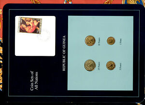 Coin Sets of All Nations Guinea UNC 1,5,10 Francs 1985 25 Francs 1987
