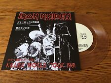"""Iron Maiden: Charlotte The Harlot / Innocent Exile 7"""" CLEAR Vinyl Single Record"""