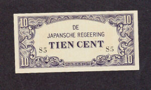 10 CENT UNC BANKNOTE FROM JAPANESE OCCUPIED NETHERLANDS INDIES 1942 PICK-121