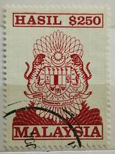 Malaysia Used Revenue Stamps - $250 Stamp (Old Design Big Size)