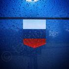 "Flag of Russia sticker - 1 3/8"" x 1 3/4"" - car decal Russian badge emblem vinyl"