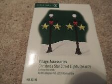 Department 56 Christmas Lights Tree Stars New in Box Set of 2 - Unique