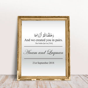 Personalise Decal Wedding Arabic Qur'an Allah Created You In Pairs Quote Decor