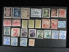 Austria Republik Osterreich, 1920 80 Heller, Srodkowa Litwa, 27 Stamps (Lot#110)