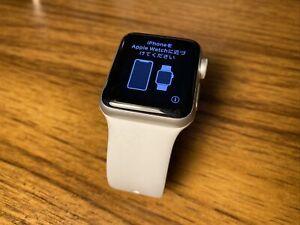 Apple iWatch 38mm Series 3 GPS Smart Watch - Silver w/ White Band LOCKED