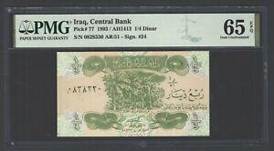Iraq- 1/4 Dinar 1993 P77 Uncirculated Grade 65