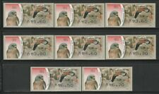 Israel, Eagle Birds, Values Type 2, Doarmat No.001 ATM MNH Stamps, Lot - 216